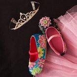 Miss Fancy Feet: Girls' Flats