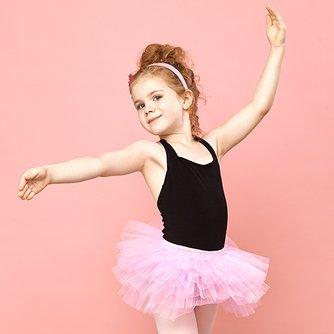 Http Www Zulily Com Brand Ballerina Girl Html