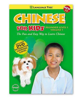 Beginner Chinese for Kids Volume 1 DVD & Booklet