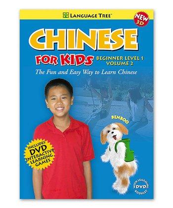 Beginner Chinese for Kids Volume 2 DVD & Booklet